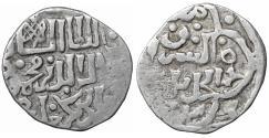 World Coins - ISLAMIC Mongols Golden Horde Jani Beg (Jambek) (AH 743-758 / 1342-1357 AD) Dirham Rare XF