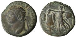 Ancient Coins - JUDAEA CAPTA Domitian struck 83 AD Bronze AE22