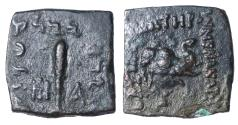 Ancient Coins - BAKTRIA Menander I Soter Bronze 155-130 BC VF \ Indo-Greek Kingdom Greek Coins