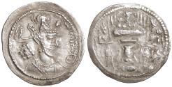 Ancient Coins - SASANIAN Shahpur II Silver Drachm Shahpur \  Fire altar XF
