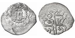 World Coins - ISLAMIC Mongols Mengli Giray I AH 871-920 / 1466-1514 AD Akçe Rare XF+