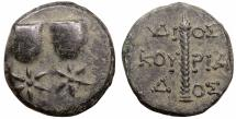 Ancient Coins - Kolchis. Dioskourias. 2nd-1st centuries BC. Bronze. Mint State