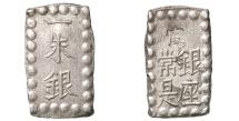 JAPAN. Tokugawa (Edo) Period. 1 Shu (Isshu) 1853-1865 AD. Silver 16mm x 11 mm - 2.00 gr. EF