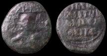 Ancient Coins - John I 969-976 AD. Follis. 7.00 gr. – 26.24 mm VF. Sear 1793