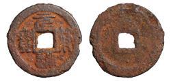 World Coins - SONG DYNASTY ZHE ZONG1086-1100 AD CASH Iron1098-1100 AD O:\ Yuan Fu tong bao