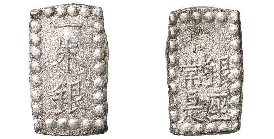 World Coins - JAPAN. Tokugawa (Edo) Period. 1 Shu (Isshu) 1853-1865 AD. Silver 16mm x 11 mm - 2.00 gr. EF
