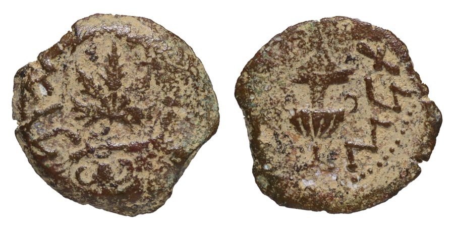 Ancient Coins - Judaea. 1st Jewish War. AE Prutah. Dated year 2 (67/8 CE).