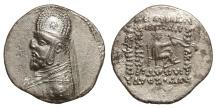 Parthian Kingdom. Mithradates III. Ca. 87-79 B.C. AR drachm