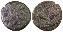 Ancient Coins - Macedonia, Thessalonica AE25. After 88 BC. two Centaurs prancing