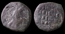 Ancient Coins - Anonymous (attributed to Basil II and Constantine VIII). Ca. 976-1025. Æ FOLLIS. Near VF,dark patina.