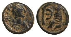 Ancient Coins - Justin I 518-527 Pentanummium VF\XF \ Roman Coins