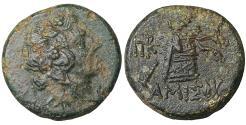 Ancient Coins - Pontos Bronze Amisos 100-80 BC Bronze VF+