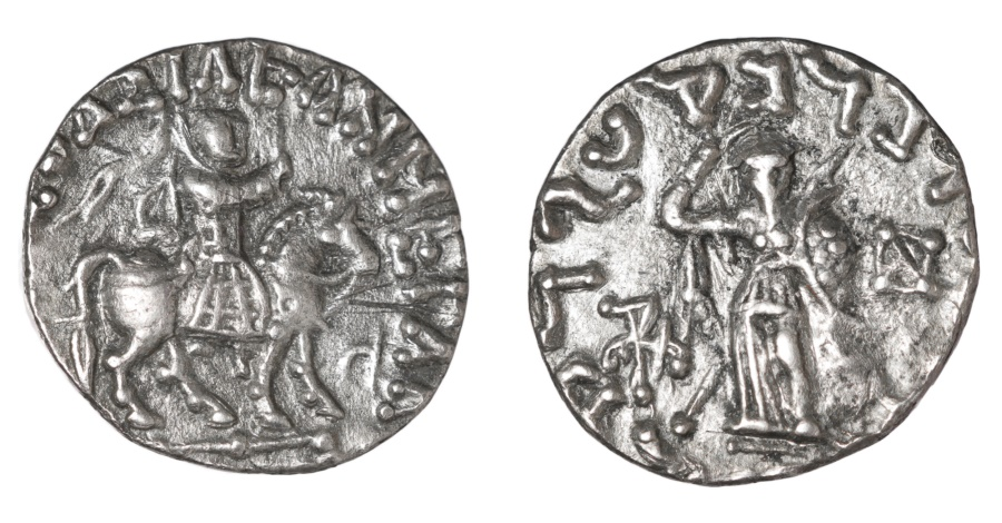 Ancient Coins - INDO-SCYTHIANS. Vonones, with Viceroy Spalahores and Spalagadames, 75-65 BC. AR Drachm.