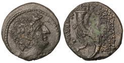 Ancient Coins - SELEUKID Antiochos VIII Epiphanes (Grypos). 121-97 BC. Æ19. VF\XF black-brown patina.