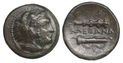 Ancient Coins - Macedon Alexander III the Great 336-323 BC Bronze unit XF