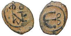 Ancient Coins - Justin II 565-578 AD AE Pentanummium Constantinopolis  aXF \ Byzantine coins