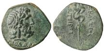Ancient Coins - Mysia Pergamon 200-30 BC Bronze XF \ Greek coin