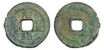 SONG DYNASTY.  EMPEROR SHEN ZONG. CASH 1078-1085 AD. O:\\ Yuan Feng tong bao