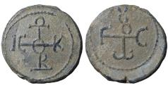 Ancient Coins - BYZANTINE LEAD SEALS. 16.04 gr. - 26.00 mm. Georgios (Circa 7th century) Extremely fine