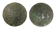 World Coins - Medieval Hungary Bela III of Arpad 1172-1196 AE Scyphate Follis XF