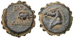 Ancient Coins - Seleukid Kingdom Antioch Demetrios I Soter 162-150 BC Serrate aUNC