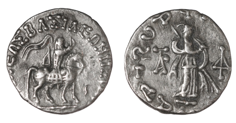 Ancient Coins - INDO-SCYTHIANS. Vonones, with Viceroy Spalahores and Spalagadames, 75-65 BC. AR Drachm
