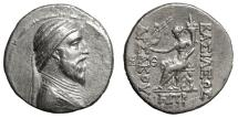 Ancient Coins - PARTHIA Artabanos III Tetradrachm 126-122 BC EF\UNC (R3) Extremely rare with recutting of date.