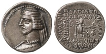 Mithradates III. 57–54 BC. BC AR Drachm.  Mint state. Toned.