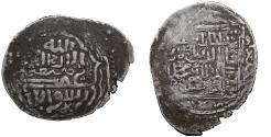 World Coins - Ilkhanate. Arghun, 683-690 AH. Dirham VF\XF. Rare