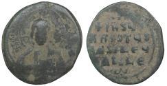 Ancient Coins - Basil II & Constantine VIII 1020-1028 AE follis VF+