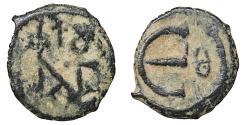 Ancient Coins - Justin II 565-578 AD AE Pentanummium Constantinopolis aXF \ Byzantone Coins