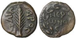Ancient Coins - Judaea Procurators Porcius Festus 59-62 CE Æ Prutah XF \ Biblical