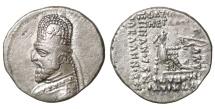 Parthia, Mithradates III. (87-79 BC). AR Drachm Dark patina, EF.