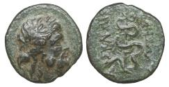 Ancient Coins - Mysia Pergamon 200-30 BC Bronze Asklepios XF\UNC