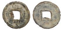 World Coins - SOUTHERN HAN 905-971 AD. CASH Lead. O:\ Qian Heng zhong bao.