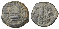 Ancient Coins - Pontius Pilate. 26-36 AD. Prutah. 29 AD.  Well centered. XF