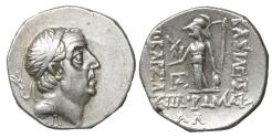 Ancient Coins - KINGS OF CAPPADOCIA. Ariobarzanes I Philoromaios, 96-63 BC. Drachm.