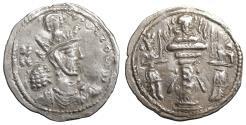 Ancient Coins - SASANIAN KINGS Shahpur II (Šābuhr) 309-379 AD AR Drachm Choice XF