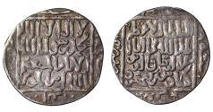 World Coins - Islamic Seljuq of Rum (Anatolia). Kaykaus II. (Kayka'us II) (643-647 H. / 1245-1249). Dirham 647 H. Mint of Konya. XF