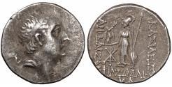 Ancient Coins - Cappadocia Ariobarzanes I 96-63 BC 75/4 BC Drachm VF+