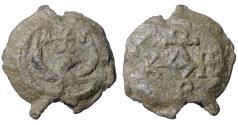 Ancient Coins - BYZANTINE LEAD SEALS Circa 6th century Eagle