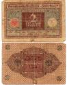 World Coins - GERMANY 2 MARK 1920
