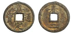 World Coins - SOUTHERN SONG DYNASTY NING ZONG 195-1224 AD 2 CASH  Chun er (1209) RARE