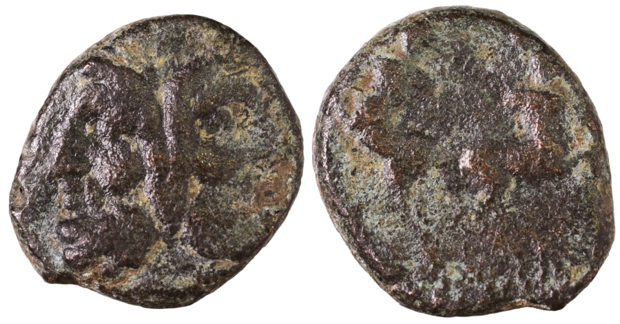 Ancient Coins - Macedonia, Thessalonica AE17. After 88 BC. Janus \ two Centaurs