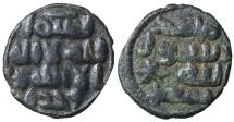Ancient Coins - ISLAMIC. UMAYYAD. 661–750 AD. AE FALS. 3.55 gr. - 20.00mm. Hims (Homs) Syria