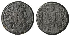 Ancient Coins - SYRIA Antioch Tetrachalkon (42/1 BC) RARE XF