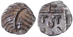 World Coins - Early Anglo-Saxon England, continental phase. 695-740 AD. AR Sceat Rare. aUNC