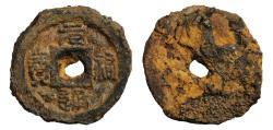 World Coins - SONG DYNASTY EMPEROR ZHE ZONG CASH Iron 1086-1093 AD O:\ Yuan You