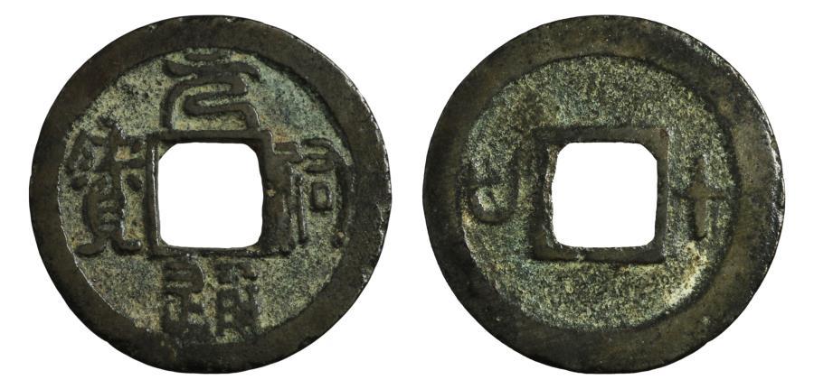 World Coins - SONG DYNASTY ZHE ZONG CASH 1086-1093 AD Yuan You \ Ten month R2