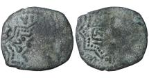Ancient Coins - ISLAMIC. AYYUBID. al-'Adil sayf al-Din Abu Bakr b. Ayyub. AH611. AE fals